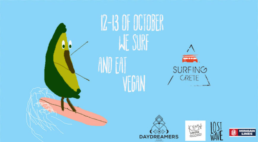 Vegansurfcampchania